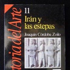 Coleccionismo de Revista Historia 16: HISTORIA DEL ARTE, Nº 11. IRÁN Y LAS ESTEPAS, POR JOAQUÍN CÓRDOBA ZOILO. HISTORIA 16, 1989. Lote 113242779