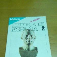 Coleccionismo de Revista Historia 16: HISTORIA DE ESPAÑA NÚM2 HISPANOS ROMANA. Lote 117234003