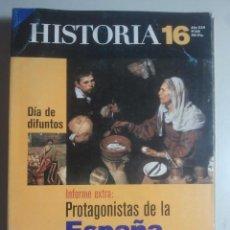 Coleccionismo de Revista Historia 16: HISTORIA 16, Nº 259 - LA ESPAÑA IMPERIAL, DÍA DE DIFUNTOS, ISLAMISMO Y FUNDAMENTALISMO ... . Lote 121673355