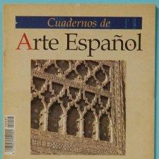 Colecionismo da Revista Historia 16: CUADERNOS DE ARTE ESPAÑOL. Nº 7. EL ARTE MUDEJAR. GONZALO M.BORRAS GUALIS. Lote 135504850