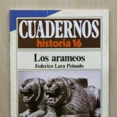 Coleccionismo de Revista Historia 16: CUADERNOS HISTORIA 16, NUM 265. LOS ARAMEOS - LARA PEINADO, FEDERICO. Lote 139831269