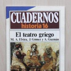 Coleccionismo de Revista Historia 16: EL TEATRO GRIEGO. (CUADERNOS HISTORIA 16, Nº 292) - ELVIRA, M.A. - GOMEZ, J. - GUZMÁN, A.. Lote 139831325