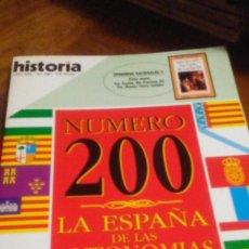 Coleccionismo de Revista Historia 16: LA ESPAÑA DE LAS AUTONOMÍAS. HISTORIA 16. Lote 140050850
