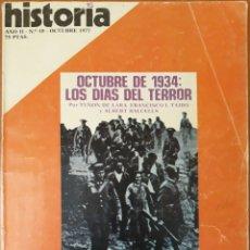 Coleccionismo de Revista Historia 16: REVISTA HISTORIA 16 N°18 LA REVOLUCIÓN SOVIÉTICA 1977. Lote 140238725