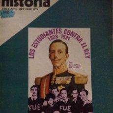 Coleccionismo de Revista Historia 16: HISTORIA 16. AÑO I NÚMERO 6. OCTUBRE 1976. REVISTA.. Lote 146757914