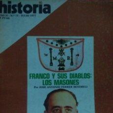 Coleccionismo de Revista Historia 16: HISTORIA 16. AÑO II NÚMERO 15. JULIO 1977. REVISTA.. Lote 146758682