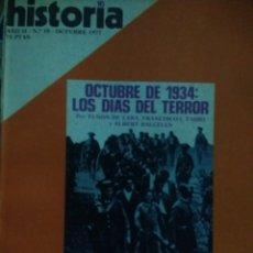 Coleccionismo de Revista Historia 16: HISTORIA 16. AÑO II NÚMERO 18. OCTUBRE 1977. REVISTA.. Lote 146759242