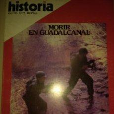 Coleccionismo de Revista Historia 16: HISTORIA 16. AÑO VII NÚMERO 77. SEPTIEMBRE 1982. REVISTA.. Lote 148059464