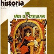 Coleccionismo de Revista Historia 16: 1978. MIL AÑOS DE CASTELLANO. PARÍS 1968: LA PRIMAVERA ROJA. GUERNICA: LAS RESPONSABILIDADES. VER.... Lote 148534514