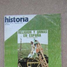 Coleccionismo de Revista Historia 16: HISTORIA 16. Nº 4 RELIGION Y URNAS EN ESPAÑA. Lote 148553762