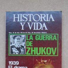 Coleccionismo de Revista Historia 16: HISTORIA Y VIDA. Nº 84 AÑO VIII. Lote 148571782