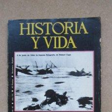 Coleccionismo de Revista Historia 16: HISTORIA Y VIDA. Nº 81 AÑO VII. Lote 148572950