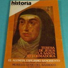 Coleccionismo de Revista Historia 16: HISTORIA 16. Nº 78 OCTUBRE 1982. SANTA TERESA. ALEMEIN. MURILLO. Lote 149231526