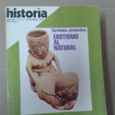 Colecionismo da Revista Historia 16: HISTORIA 16, AÑO III, NUMERO 32, EROTISMO AL NATURAL. Lote 155135782