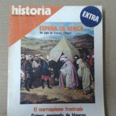 Collectionnisme de Magazine Historia 16: HISTORIA 16, EXTRA IX. ESPAÑA EN AFRICA. Lote 155163606