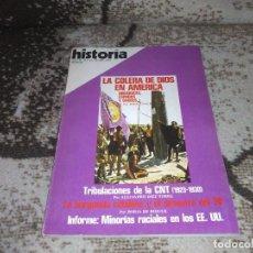 Coleccionismo de Revista Historia 16: REVISTA HISTORIA 16 N 14. JUNIO 1977. 146 PAGS. LA COLERA DE DIOS EN AMERICA. Lote 155369254