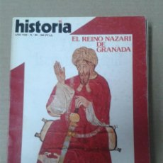 Colecionismo da Revista Historia 16: HISTORIA 16. AÑO VIII. Nº89. EL REINO NAZARI DE GRANADA. Lote 155449526