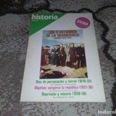 Coleccionismo de Revista Historia 16: REVISTA HISTORIA 16 EXTRA III JUNIO 1977 LOS 9 ENTIERROS DE LA DEMOCRACIA. Lote 155938986