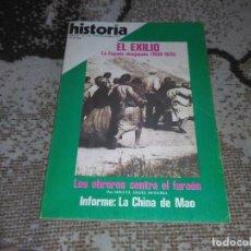 Coleccionismo de Revista Historia 16: REVISTA HISTORIA 16 N 19 NOVIEMBRE 1977 EL EXILIO LA ESPAÑA DESGAJADA. Lote 155939390