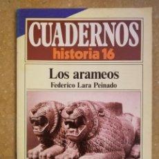 Coleccionismo de Revista Historia 16: LOS ARAMEOS (FEDERICO LARA PEINADO) CUADERNOS HISTORIA 16 - NÚMERO 265 -. Lote 156459206