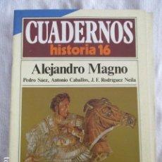 Coleccionismo de Revista Historia 16: CUADERNOS DE HISTORIA 16 NUMERO 31 ALEJANDRO MAGNO. Lote 157125578