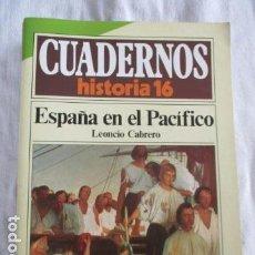 Coleccionismo de Revista Historia 16: CUADERNOS DE HISTORIA 16. N º 122 ESPAÑA EN EL PACIFICO. Lote 157126526