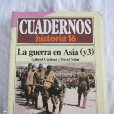 Coleccionismo de Revista Historia 16: CUADERNOS DE HISTORIA 16. N º 87. LA GUERRA EN ASIA (Y 3). Lote 157127510