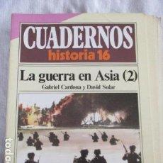 Coleccionismo de Revista Historia 16: CUADERNOS DE HISTORIA 16. N º 86. LA GUERRA EN ASIA (Y 2). Lote 157127634