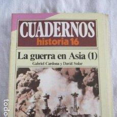 Coleccionismo de Revista Historia 16: CUADERNOS HISTORIA 16 Nº 85, LA GUERRA EN ASIA (1). Lote 157127798