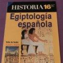 Coleccionismo de Revista Historia 16: HISTORIA 16 Nº 265 EGIPTOLOGÍA ESPAÑOLA (EXCELENTE ESTADO DE VERDAD!!!). Lote 159717546
