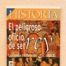 Coleccionismo de Revista Historia 16: REVISTA HISTORIA 16, Nº 371. EL PELIGROSOS OFICIO DE SER REY: LA ESPAÑA CRISTIANA DEL SIGLO XI. Lote 159927160