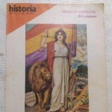 Coleccionismo de Revista Historia 16: REPÚBLICA ESPAÑOLA 50 ANIVERSARIO - NÚMERO ESPECIAL - 1991. Lote 164873170