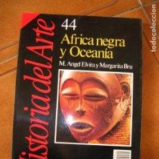 Collectionnisme de Magazine Historia 16: LIBRO DE HISTORIA 16 ,VOLUMEN 44 AFRICA NEGRA Y OCEANIA. Lote 166746474