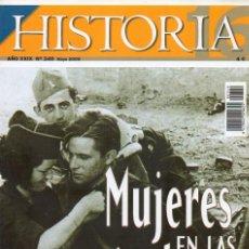 Collectionnisme de Magazine Historia 16: HISTORIA 16 AÑO XXIX NUM. 349 MAYO 2005. Lote 168647572