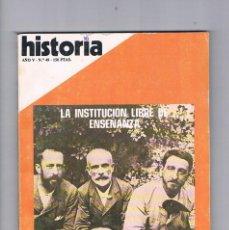 Coleccionismo de Revista Historia 16: HISTORIA 16 NUMERO 49 1980 LA INSTITUCION LIBRE DE ENSEÑANZA. Lote 169881076