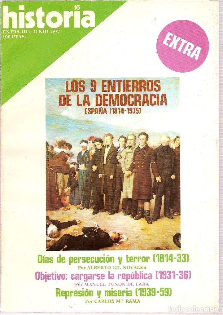 Coleccionismo de Revista Historia 16: 5 REVISTAS HISTORIA 16 EXTRA -HISTORIA ESPAÑA 1-2-7-Y 13 HISTORIA EXTRA III JUNIO 1977 - Foto 2 - 181415493
