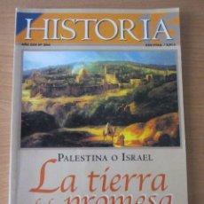 Coleccionismo de Revista Historia 16: LA TIERRA DE LA PROMESA. Lote 181857580