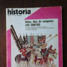 Coleccionismo de Revista Historia 16: HISTORIA 16 Nª 52. AGOSTO 1980. LOS OMEYAS. Lote 181957040