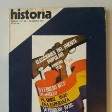 Coleccionismo de Revista Historia 16: HISTORIA 16 FEBRERO 1977 ELECCIONES DEL FRENTE POPULAR. Lote 183647137