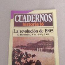 Coleccionismo de Revista Historia 16: CUADERNOS HISTORIA 16 NÚM 240. LA REVOLUCIÓN DE 1905. E HERNÁNDEZ, J M SOLÉ Y J GIL. CUADERNO. Lote 192059820