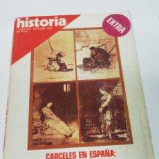 Colecionismo da Revista Historia 16: HISTORIA 16. EXTRA VII. CARCELES EN ESPAÑA. Lote 196950758