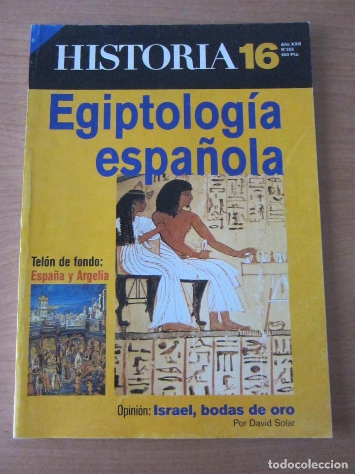EGIPTOLOGIA ESPAÑOLA (Coleccionismo - Revistas y Periódicos Modernos (a partir de 1.940) - Revista Historia 16)