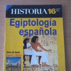 Coleccionismo de Revista Historia 16: EGIPTOLOGIA ESPAÑOLA. Lote 197404988