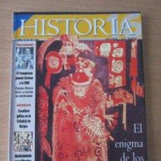 Coleccionismo de Revista Historia 16: EL ENIGMA DE LOS MAYAS. Lote 197409048