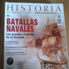 Collectionnisme de Magazine Historia 16: REVISTA HISTORIA DE IBERIA VIEJA Nº 99. BATALLAS NAVALES. Lote 200240058