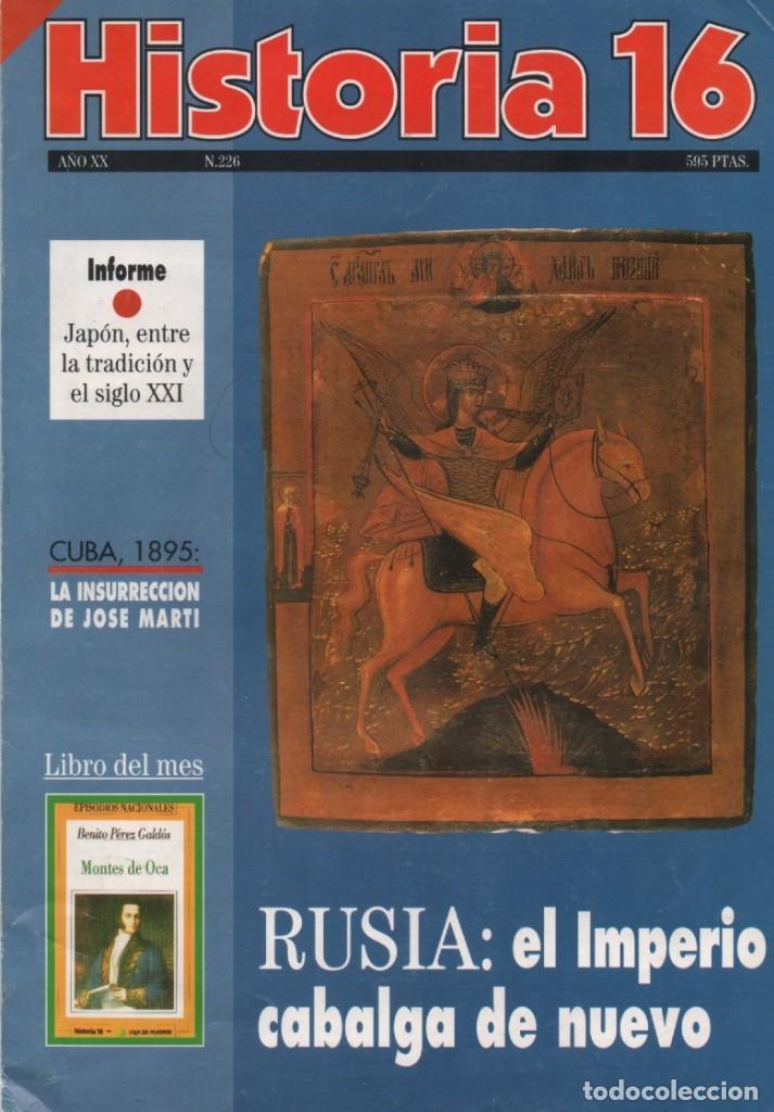 HISTORIA 16 AÑO XX NUM. 226 FEBRERO 1995 (Coleccionismo - Revistas y Periódicos Modernos (a partir de 1.940) - Revista Historia 16)