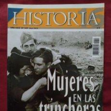 Coleccionismo de Revista Historia 16: HISTORIA 16 - AÑO XXIX - Nº 349 - MAYO 2005. MUJERES EN LAS TRINCHERAS.. Lote 204195016