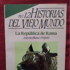 Coleccionismo de Revista Historia 16: HISTORIA 16 - HISTORIAS DEL VIEJO MUNDO Nº 12 - LA REPÚBLICA DE ROMA. Lote 204272981