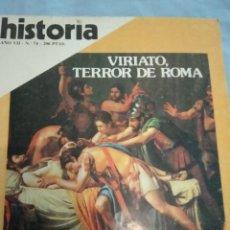 Coleccionismo de Revista Historia 16: HISTORIA 16 NÚMERO 74 VIRIATO TERROR DE ROMA. Lote 206191426