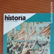 Coleccionismo de Revista Historia 16: HISTORIA 16 Nº 59 MARZO 1981 SIGLO XIX VIVIR EN MADRID LOS CIRUJANOS INCAS LA DAMA FENICIA DE CÁDIZ. Lote 207515135